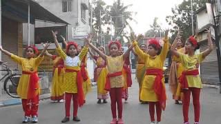 Probhat feri nil digonte dance
