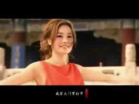 Beijing welcomes you (Beijing Huan Ying Ni)
