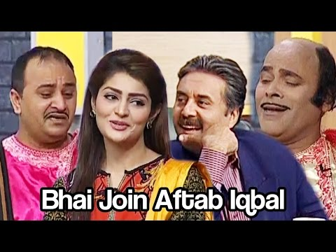 Khabardar with Aftab Iqbal - 22 January 2017 |  Express News