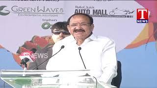 Vice President Venkaiah naidu Speech - Inaugurates Forth International Kites Festival  Telugu - netivaarthalu.com