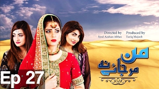 Man Mar Jaye Na Episode 27