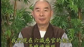 Thái Thượng Cảm Ứng Thiên, tập 20 - Pháp Sư Tịnh Không