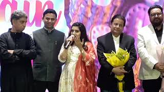 "Algol Films & Zee Music song launch of Dr. Anamika Singh's ""Piya Hain Padhare"" with dignitaries"