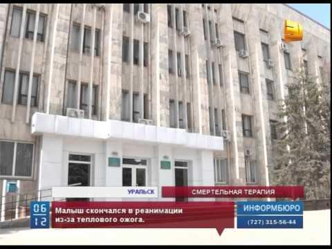 В Уральске целительницу обвиняют в смерти  двух младенцев