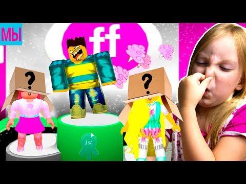 Кто это? ЧЕЛЛЕНДЖ для ПОДПИСЧИКОВ / ПОКАЗ МОД  / Дети играют в ЧЕЛЛЕНДЖ детский летсплей ROBLOX Kids