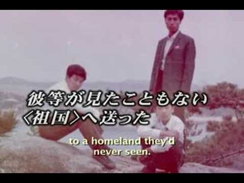 Dear Pyongyang is listed (or ranked) 14 on the list The Best Documentaries About Japan