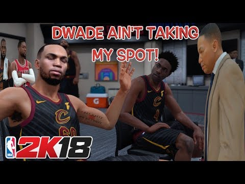 COACH TOOK ME OUT BECAUSE I WAS TOO GOOD! ( FUNNY NBA 2K18 GAMEPLAY)