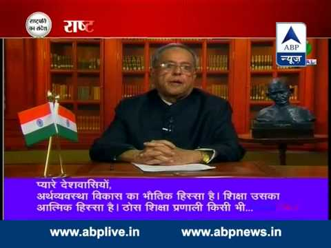 Watch full: President Pranab Mukherjee's address on 68th Independence day