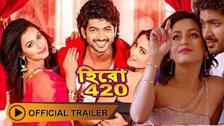 Hero 420 | Official Trailer | OM | Riya Sen | Nusrat Faria | Eskay Movies