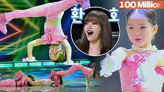 [Kid Special Stage] 세.젤.귀♥ 최연소 팀 ′뚜두뚜두(DDU-DU DDU-DU)′ Remix Ver.♬ 스테이지 K(STAGE K) 8회