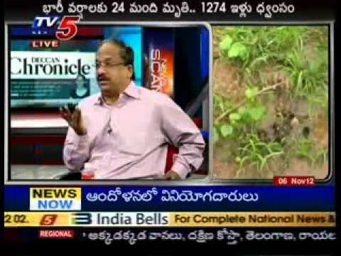 News Scan Debete on Cyclone Effect  - TV5