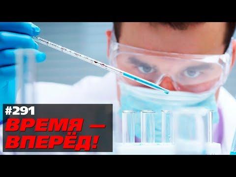 Россия удивила мир научным достижением