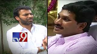 JC Pavan Reddy grilled by Jaffer, YCP leader Koyya Pratap Reddy and advocate Revati