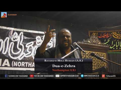 Ravangi-e-Mola Hussain (A.S.) | Syed Zill e Raza Zaidi (Karachi) | Northampton (UK)