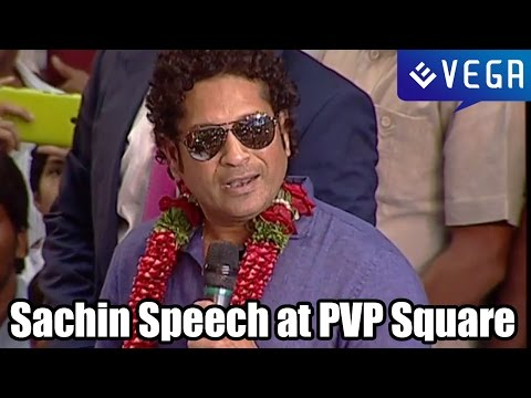 Sachin Tendulkar Speech at PVP Square Opening - Vijayawada