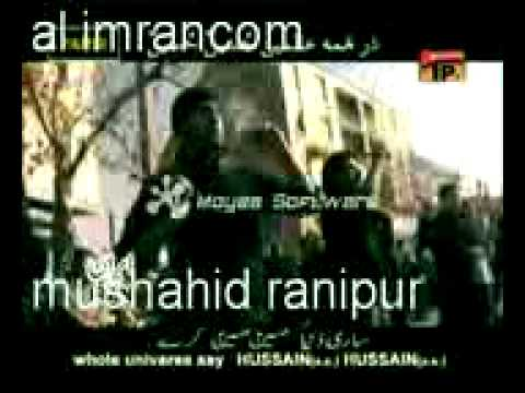 Sari Dunya Hussain (as) Hussain (as) Karay video