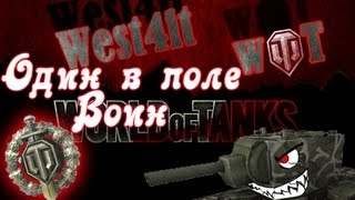 World of Tanks. КВ-2. (Шайтан-Труба)