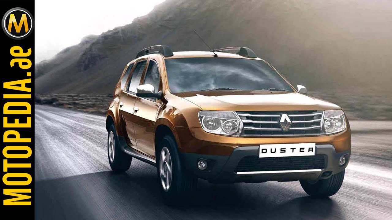 Renault Duster 2014 Uae 2014 Renault Duster Review