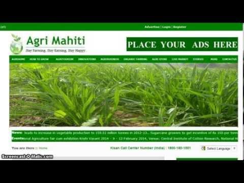 Agriculture farming website in india - agrimahiti.com