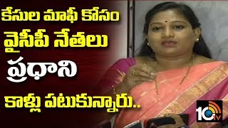 MLA Anitha Funny Comments On Roja Jagan | Amaravathi