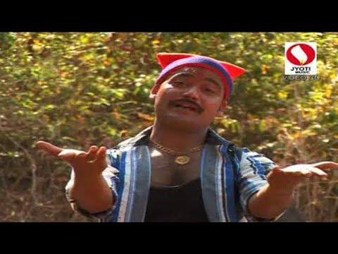 Ghatavaran Yeti Ga Baya - Marathi Koligeet Song.