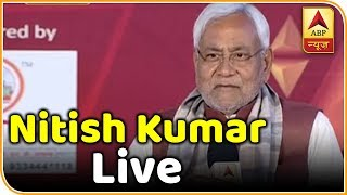 We Are Working On Statewide Campaign To Abolish Child Marriage: Nitish Kumar | ABP News