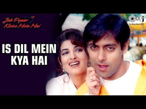 Is Dil Mein Kya Hai - Jab Pyaar Kisise Hota Hai | Salman & Twinkle | Lata Mangeshkar & Udit Narayan video