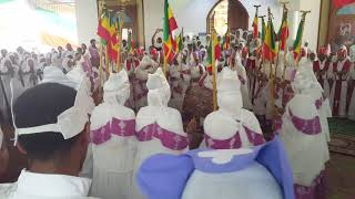 Ethiopan Ortodox Tewahido Fujera Hamere Nohi Kidane Mihuret