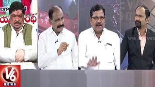 Special Debate On Petrol And Diesel Prices Hike | Good Morning Telangana