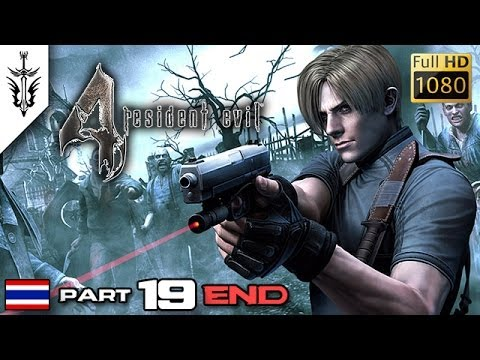 BRF - Resident Evil 4 (Part 19) END