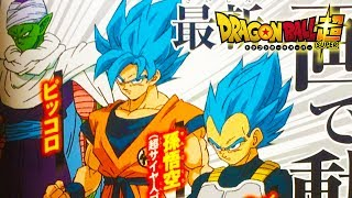 NEW! Dragon Ball Super Movie Super Saiyan Blue Level Threat PLUS NAMEKIAN PAST w/ Piccolo?! Updates