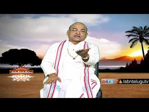 Garikapati Narsimha Rao About School Syllabus | Nava Jeevana Vedam