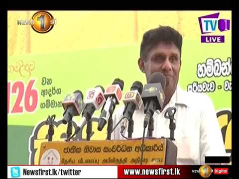 s. premadasa is the |eng