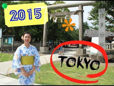 2015 Japan - Tokyo Trip