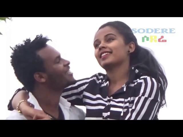 Full Amharic Movie ''Yeker Belegne''