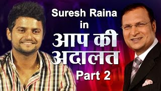 Suresh Raina in Aap Ki Adalat (Part 2) - India TV