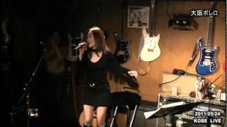 SHO-KEIKO  9月のKOBE LIVEより 「大阪ボレロ」