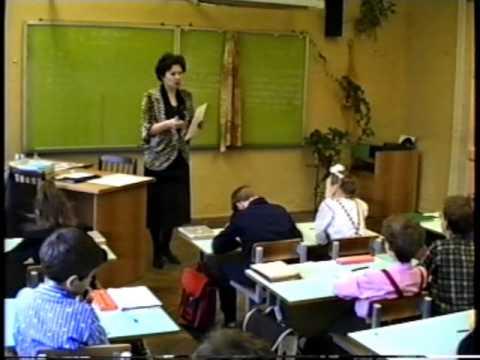 Методы обучения решению задач в начальных классах фрагменты уроков математики 1992 год