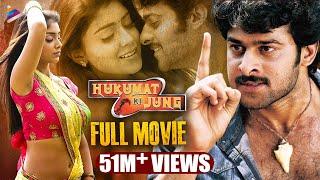 Prabhas Full Hindi Action Movie HUKUMAT KI JUNG | Shriya | Latest Full Dubbed Movies