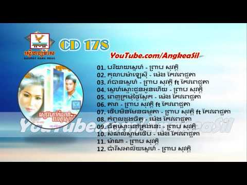 RHM CD vol 178 Nonstop (Preab Sovath Meng Keopichta NONSTOP)