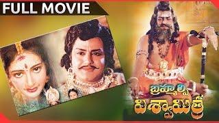 Brahmarshi Viswamitra (1991)