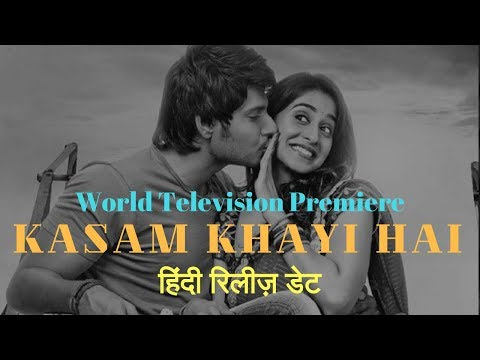 Kasam Khayi Hai (Ra Ra Krishnayya) Hindi Dubbed Release Date By Upcoming South Hindi Dub Movies