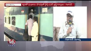 South Central Railway GM Gajanan Mallya Vists Kazipet - Balharshah Track In Mancherial