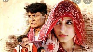 Bhouri official promo ..Jasbir bhati film