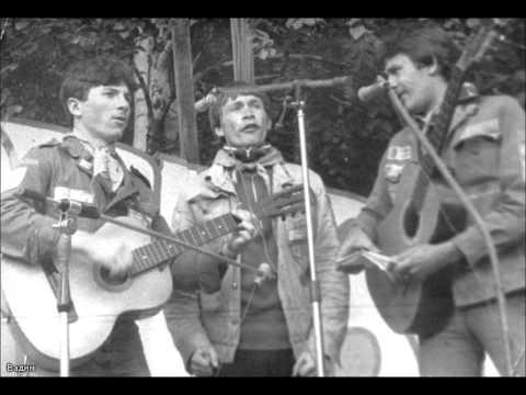 Песни стройотрядов - Первая любовь