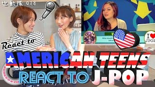 Download Lagu Japanese girls React To AMERICAN TEENS REACT TO J-POP Gratis STAFABAND