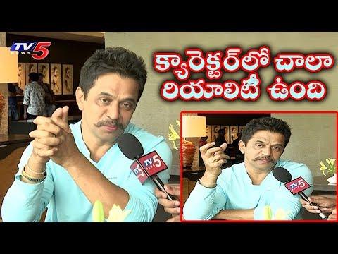 Action King Arjun Exclusive Interview | #Kurukshetram 2018 Telugu Movie | TV5 News