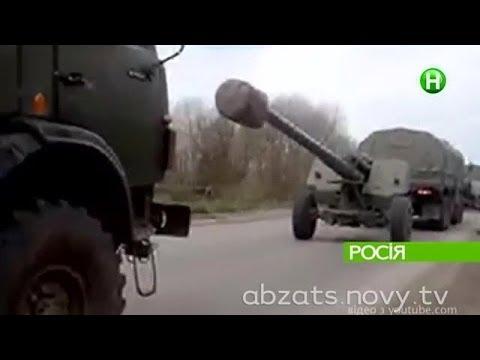 БТРЫ на подъезде к Славянску и новые провокации экстремистов - Абзац! - 24.04.2014
