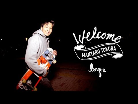 MANTARO TOKURA ON LESQUE [VHSMAG]