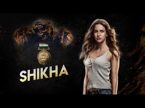 Aisha Sharma As Shikha | Satyameva Jayate | Movie Releasing ► 15 AUGUST 2018